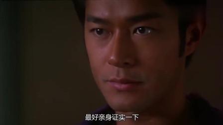 野兽之瞳: 天生拳王贺瞳, 开始参加地下拳手的比赛, 生赛等着他
