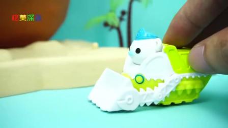 海底小纵队: 舰艇大集合, 海底探险队, 少儿玩具故事