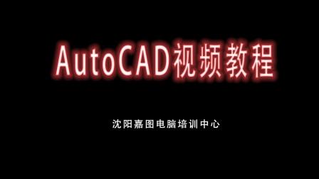 AutoCAD教程 实例讲解家装平面图的绘制