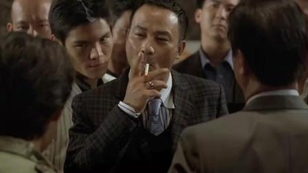 《夺帅》: 任达华霸气十足 不得不服 他的这个动作被奉为经典