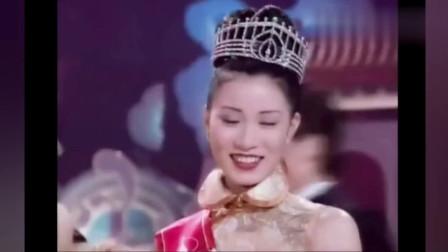 那些年港姐总决赛混剪, 李嘉欣、陈法蓉一个个都是仙女, 看不过来