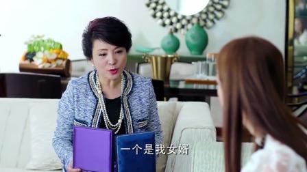 总裁跟超级名模谈恋爱,丈母娘借机捞好处,限量版项链随便带啊!