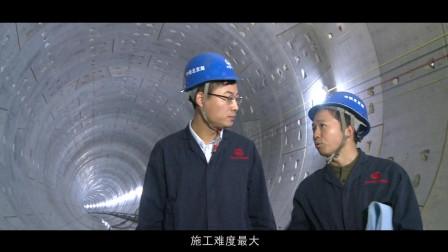 盾构人: 记中国中铁北京局建设者李凯