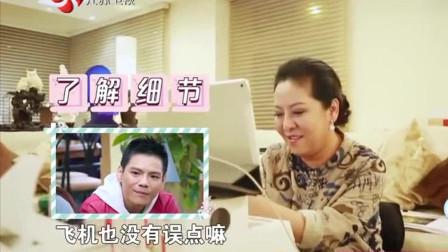最美的时光: 向佐妈妈在公司开会全程用英文, 流利程度堪比母语