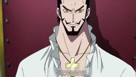 海贼王: 鹰眼的实力到底有多强, 顶上战争的大佬们给出了答案