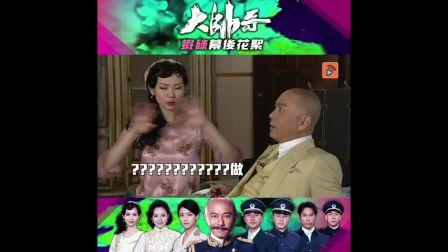TVB / 【大帥哥蝦碌花絮大合輯】大帥哥被幕後同事一句辣興!!