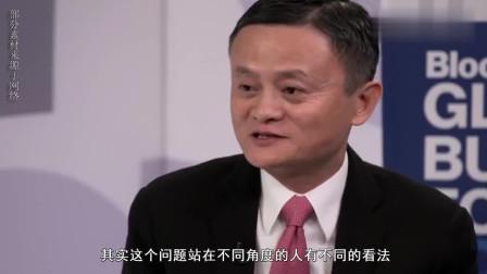 第一股东是日本人, 被问阿里是不是中国企业马云的回答堪称经典