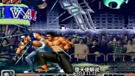 拳皇97: 巅峰的老k有多强, 国服第一大门证明自己!