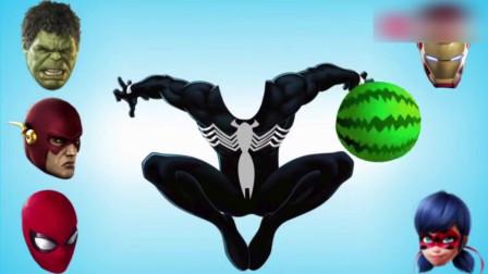 益智亲子色彩启蒙动画, 超人蜘蛛侠钢铁侠图案头像拼图变成了西瓜