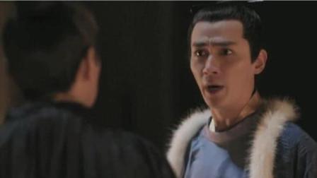知否: 冯绍峰婚后要休了颖宝, 被齐衡怒扇3巴掌: 你不要明兰我要