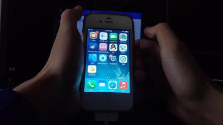 32位老iPhone安装软件教程+无需插件为iPhone4添加毛玻璃效果