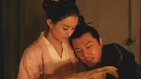 知否: 冯绍峰婚后更开放, 大白天缠颖宝生孩子, 明兰反手一耳光