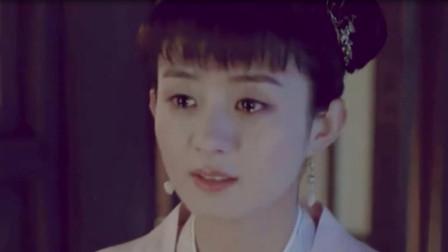 知否: 冯绍峰娶明兰还没过几天, 就要休了她, 明兰满眼泪水质问