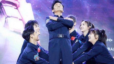 揭秘吧! 太空: 六位明星体验航天员选拔过程, 心中感慨万千!