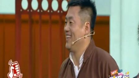 宋晓峰和丫蛋小品: 三兄弟去银行打劫, 歪打正着