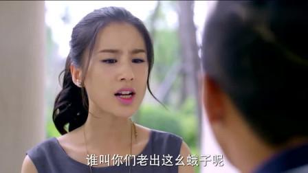 第22条婚规: 公公把房子弄得住不了, 儿媳妇很生气, 气愤的要回娘家??!