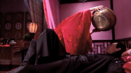 新婚之日,新郎一回房醉倒在床,谁料新娘直接一盆冷水泼醒他