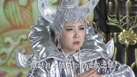 妈祖请求封四大龙王为雨神, 现在的雨神恐慌了, 才答应给百姓施雨