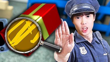 【屌德斯解说】 礼物安检员 让我们来看看在快递里放活物会怎么样?