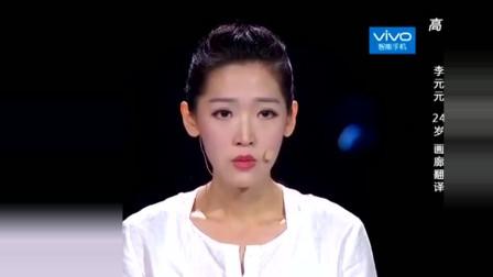 我看你有戏: 她的表演让冯小刚泪流不止! 成龙也一直擦拭眼泪! 真是神级演技!
