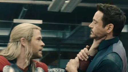 被雷神抓住的这个男人, 是所有超级英雄的代表, 可实力却不是最强!