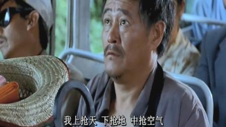 郭德纲成劫匪遇赵本山,抢劫就像说相声,最后竟一分钱没拿走