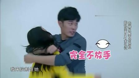 陈赫趁机熊抱baby, baby假装反抗, 其实高兴得很