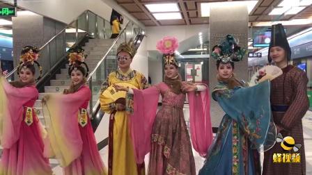 陕西西安:地铁四号线开通 大唐皇帝和妃子齐穿越祝贺