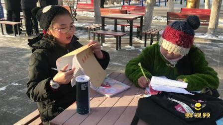 内蒙古励志小学女生!寒冬下在室外认真写作业
