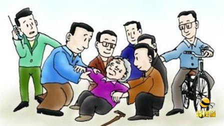 点赞!山东济南 受伤老人不愿上医院 交警护送回家还自费买药