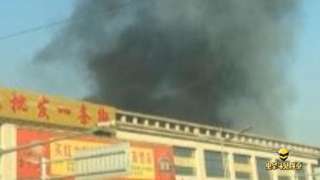 陕西西安 一建材市场发生火灾 现场浓烟滚滚