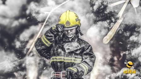 江西吉安 消防战士救火不休息 队友心疼给其递水