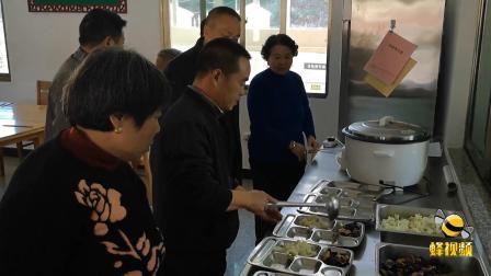 浙江青田  华侨回乡做村官 创办食堂