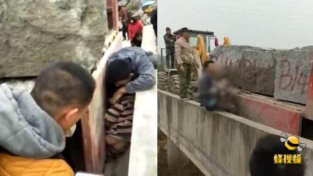 揪心!湖南衡阳一男孩放学路上遭货车挤压 现场哭得撕心裂肺