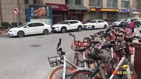 悲哀!陕西西安 这里的共享单车是这样的!这真的是共享车吗?