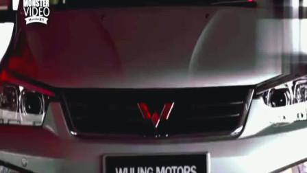 """五菱推出新款宏光S, 油耗更省, 新一代的""""神车之王""""将要诞生"""