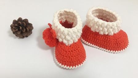 钩针宝宝鞋婴儿毛线鞋,新年小短靴零基础编织视频教程