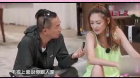 《综艺娱乐》陈小春应采儿玩亲亲, 甜炸了, 春哥