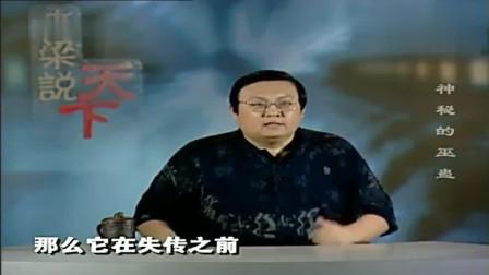 老梁说天下, 贵州唯独蛊寨不对外开放, 只因她们掌握真正的巫术?