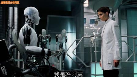谷阿莫: 3分钟选择哪个电影女性AI是你的女神