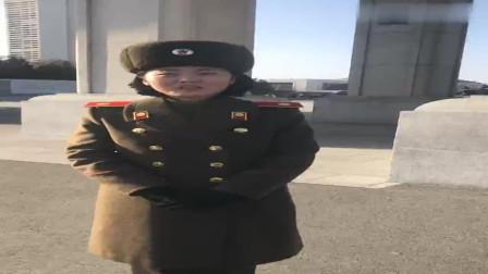 今天去朝鲜旅游, 偶遇朝鲜女兵, 说话声音怎么这样!