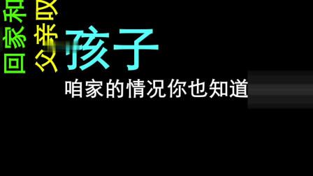 《每日一笑》第0011集——陈陈一一家出品!