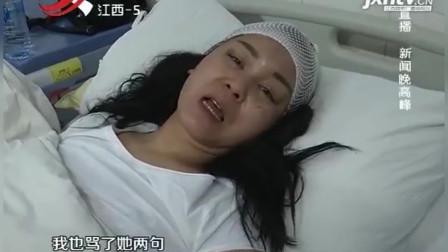 女子着急如厕爆粗口, 与另一女子起冲突, 遭她男同伴暴打险丢命