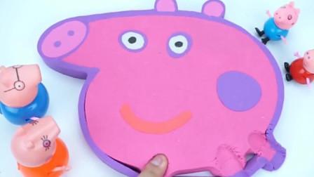儿童玩具彩色太空沙制作小猪佩奇头像学颜色学英语