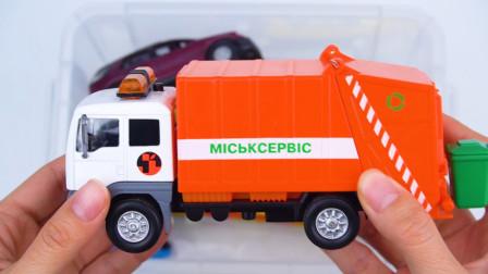 学习认识自卸卡车 回收车等汽车玩具 趣味识汽车