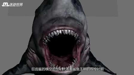 史前4大恐怖的猛兽【720P】
