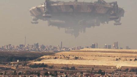 外星人对地球发起进攻, 手段可怕, 几天时间, 地球被打回石器时代
