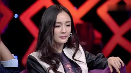 杨幂爆料刘恺威生活糗事, 打电话时奇葩现象似神经病!