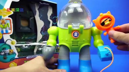 海底小纵队: 声光机器人, 海底探险队, 海底总动员