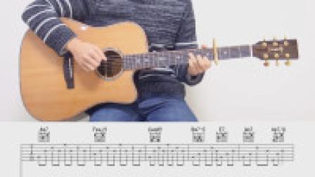 【琴侣课堂】吉他弹唱教学《请先说你好》